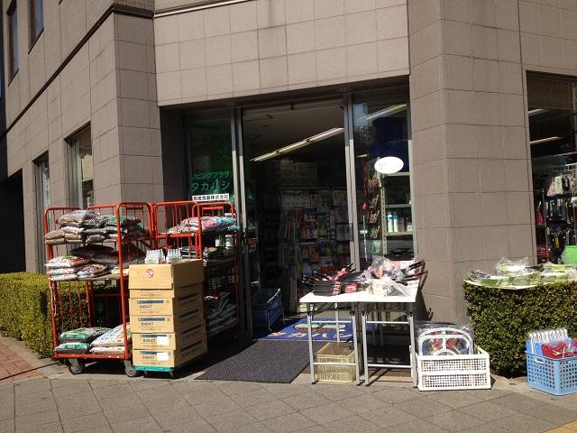 kuramae_livingplazatakahashi1