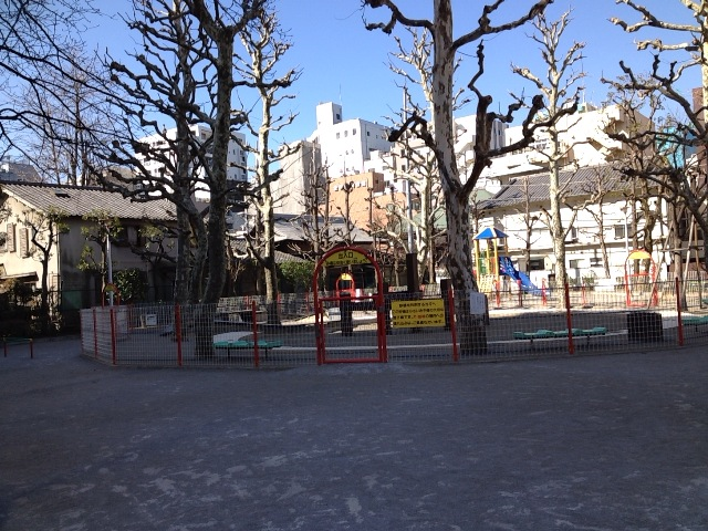 蔵前精華公園