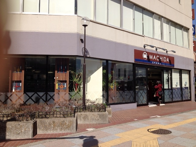 蔵前町田糸店