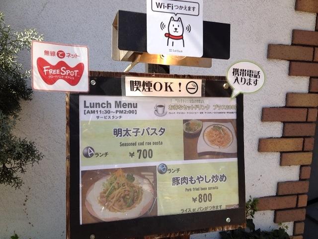 蔵前喫茶店
