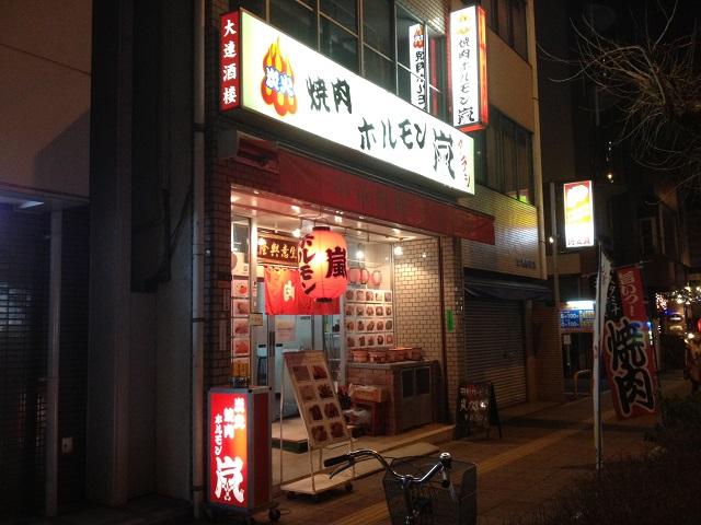 kuramae_horumonarashi