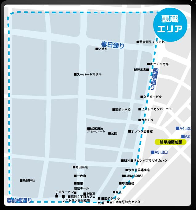 urakura_area