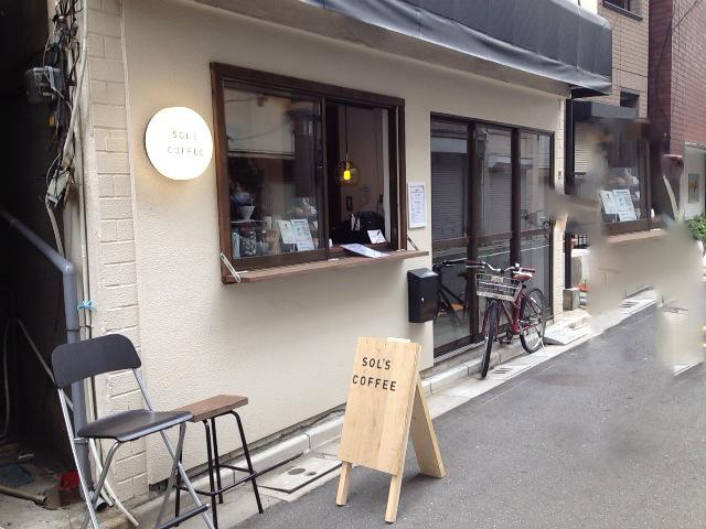 蔵前コーヒー